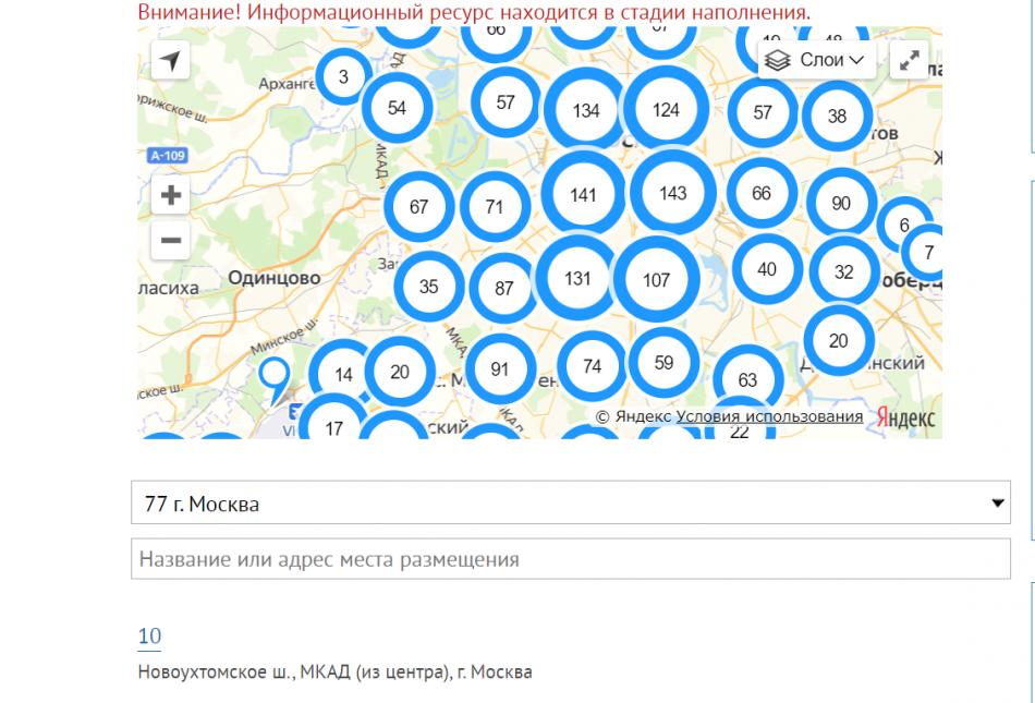 карта камер гибдд онлайн