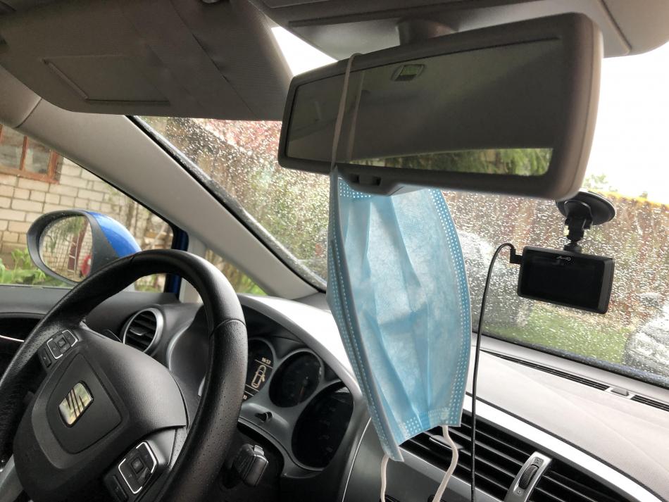 Маска в машине