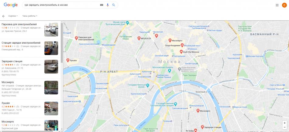 карта зарядок для электромобилей гугл