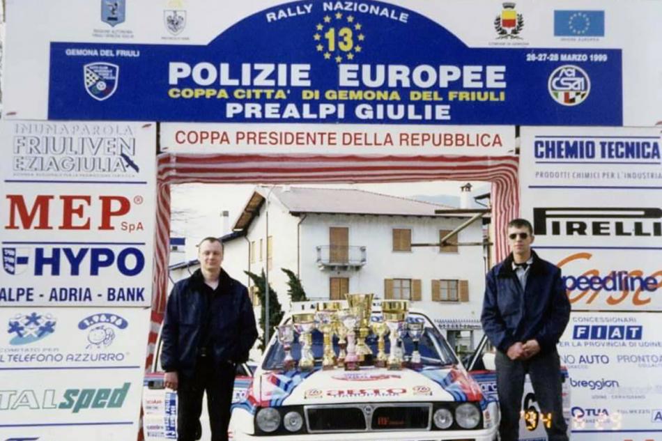 Чемпионат по ралли среди полицейских